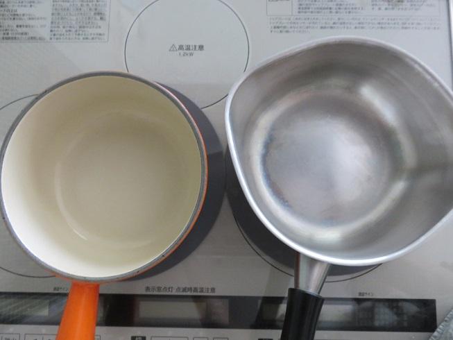 掃除後の鍋