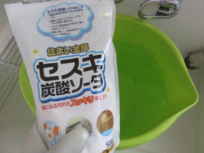 我が家で使用しているセスキ炭酸ソーダ