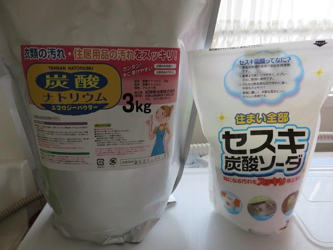 セスキ炭酸ソーダと炭酸ナトリウム