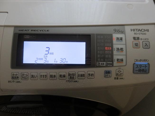 ドラム式洗濯機の掃除モード