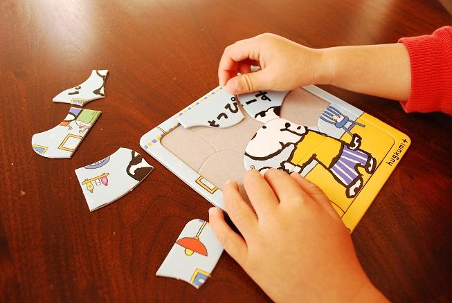 はっぴーすに入っていたパズルをする子供
