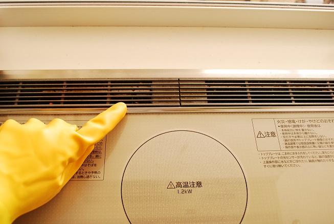 掃除前の排気口カバー